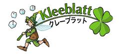 Kleeblatt クレーブラット   子どものためのボードゲーム輸入代理店